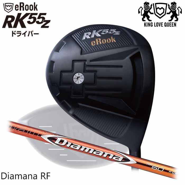 (カスタムクラブ)ジゲン JIGEN Erook RK55Z ルーク ドライバー 三菱ケミカル ディアマナ RF