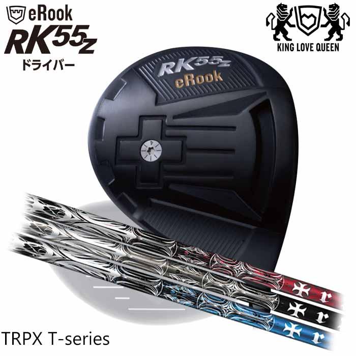 (カスタムクラブ)ジゲン JIGEN Erook RK55Z ルーク ドライバー ティーアールピーエックス TRPX Tシリーズ