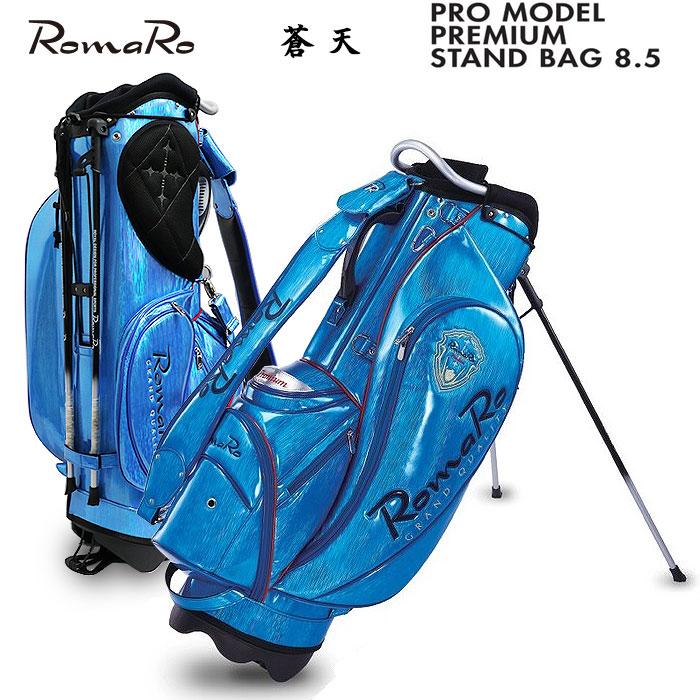 ロマロ 2019 RomaRo PRO MODEL PREMIUM STAND BAG ヘッドカバー6点セット 蒼天