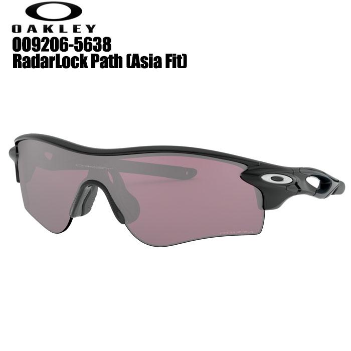 オークリー OAKLEY OO9206-5638 RADARLOCK PATH (A) ゴルフサングラス Matte Black /Prizm Road Black