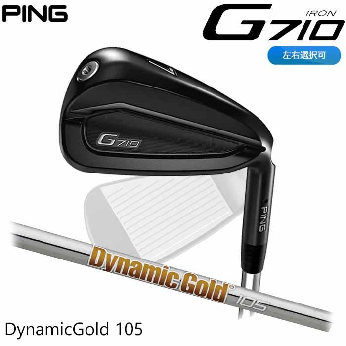 【左右選択可】PING ピン G710 アイアン Dynamic Gold 105 単品 1本 日本正規品