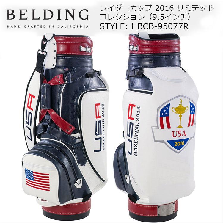 BELDING ベルディング キャディバッグ HBCB-95077R ベルディング] ライダーカップ BELDING 2016 リミテッド ベルディング コレクション(9.5インチ)- 9.5