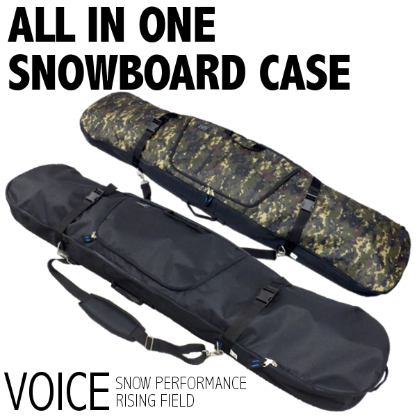 VO401スノーボードケースオールインワンウエア個別収納3WAYメンズレディース