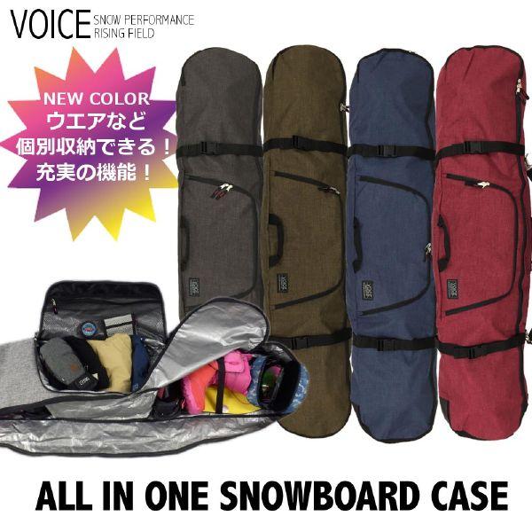 【12時までなら即日発送!】【あす楽】VOICE (ボイス)VO401SW オールインワン スノーボードケース ボードケース スノボーケース バッグ ウエア個別収納! 3way