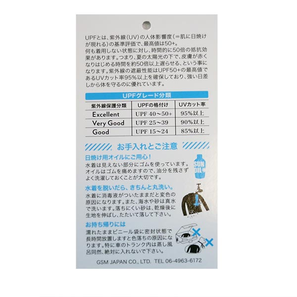 BILLABONG(ビラボン)AH011853長袖ラッシュガード日焼け防止UVカット