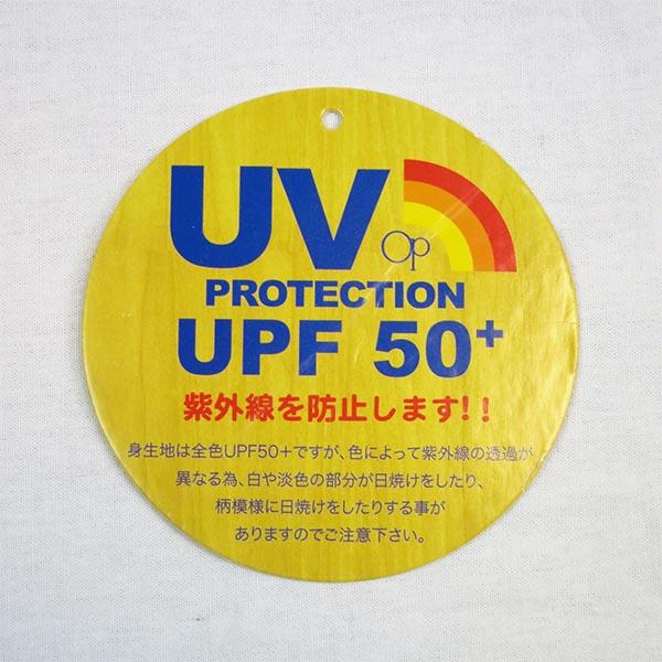 OP(オーシャンパシフィック)568431キッズUVパーカーUVカット長袖紫外線対策日焼け防止即乾・速乾