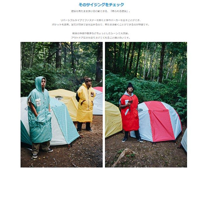 POLER(ポーラー)THENAPSACKSリバーシブルナップサックシュラフ寝袋アウトドアキャンプ