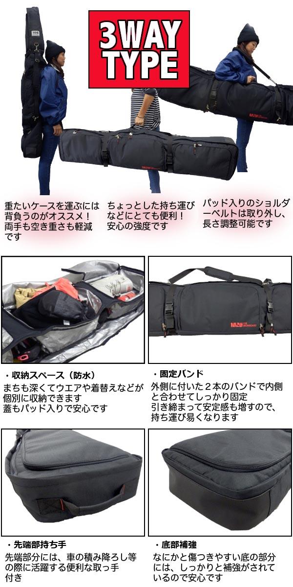 VOICEヴォイスFSC950スノーボードケースオールインワン3ポケットで個別収納可!3WAY全面パッッド入り大容量