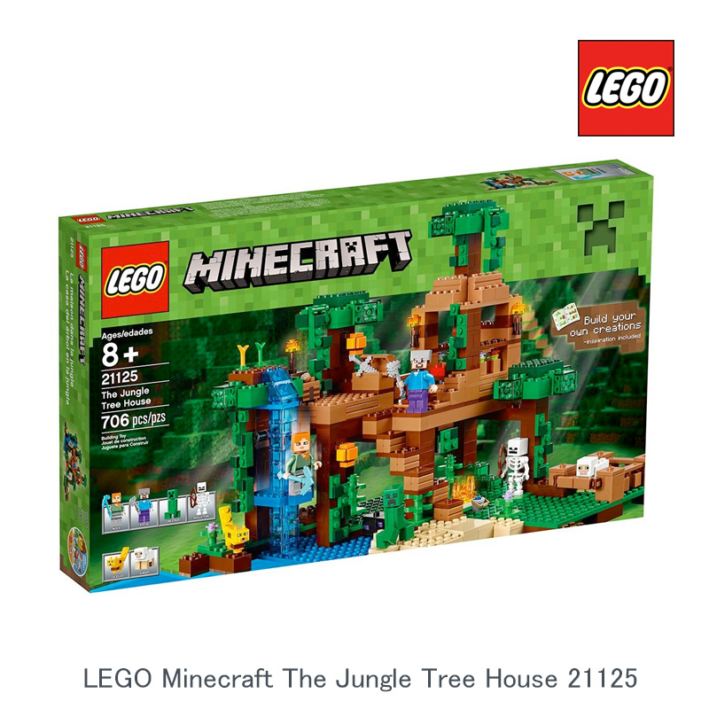 レゴマインクラフト21125 LEGO Minecraft The Jungle Tree House