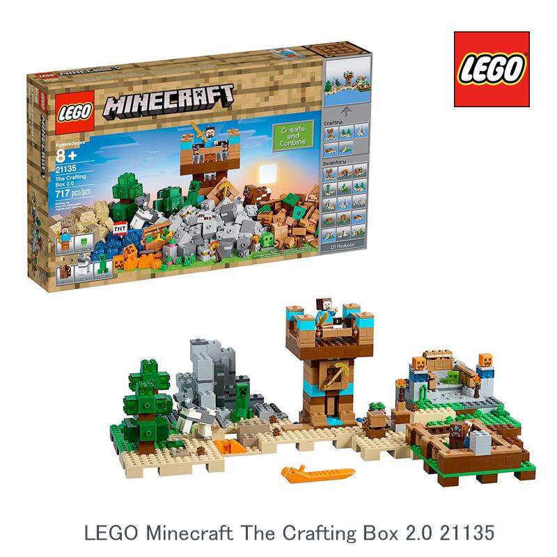 レゴマインクラフト21135 LEGO Minecraft The Crafting Box