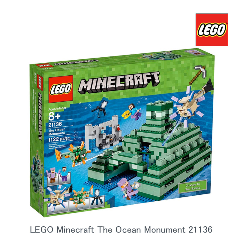 レゴマインクラフト21136 LEGO Minecraft The Ocean Monument