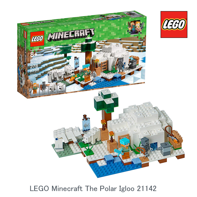 レゴマインクラフト21142 LEGO Minecraft The Polar Igloo