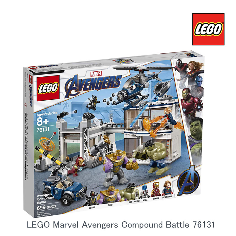 レゴ マーベル 76131  LEGO Marvel Avengers Compound Battle