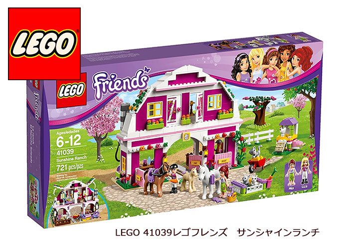 LEGO(レゴ)41039 フレンズサンシャイン牧場 Friends Sunshine Ranch