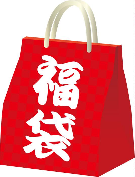 数量限定【WOLF PACK/ウルフパック】2020福袋「Happy Bag/ハッピーバッグ」(\50,000)【送料・代引き手数料別途】(GLAD HAND/グラッドハンド/GANGSTERVILLE/ギャングスタービル/WEIRDO/ウィアード/OLD CROW/オールドクロウ/BAY SIDE MOTOR GEAR)