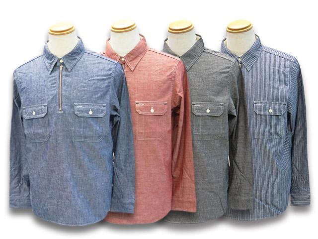 全4色【TROPHY CLOTHING/トロフィークロージング】2020AW「Harvest Half Zip Shirts/ハーベストハーフジップシャツ」(TR-SH03)【送料・代引き手数料無料】【あす楽対応】(アメカジ/ハーレー/バイク/ホットロッド/東京インディアンズ/WOLF PACK/ウルフパック)