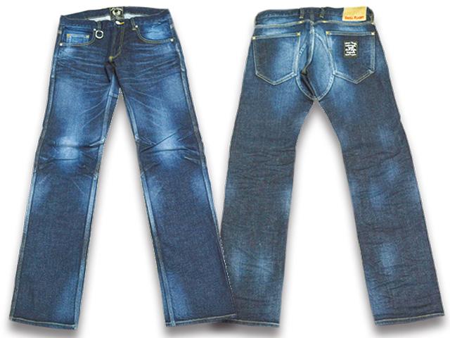 """【SKULL FLIGHT/スカルフライト】「SS Pants Type6 Straight Cut""""Stretch Indigo Denim Vintage Finish""""/SSパンツタイプ6ストレートカット""""ストレッチインディゴデニムヴィンテージフィニッシュ""""」【送料・代引き手数料無料】【あす楽対応】(CALIFORNIA LINE)"""