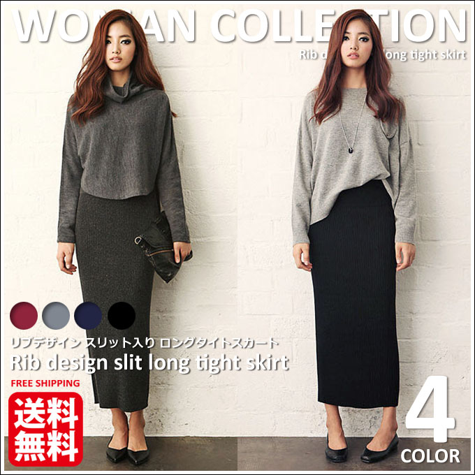 womancollection | Rakuten Global Market: Beautiful long women's ...