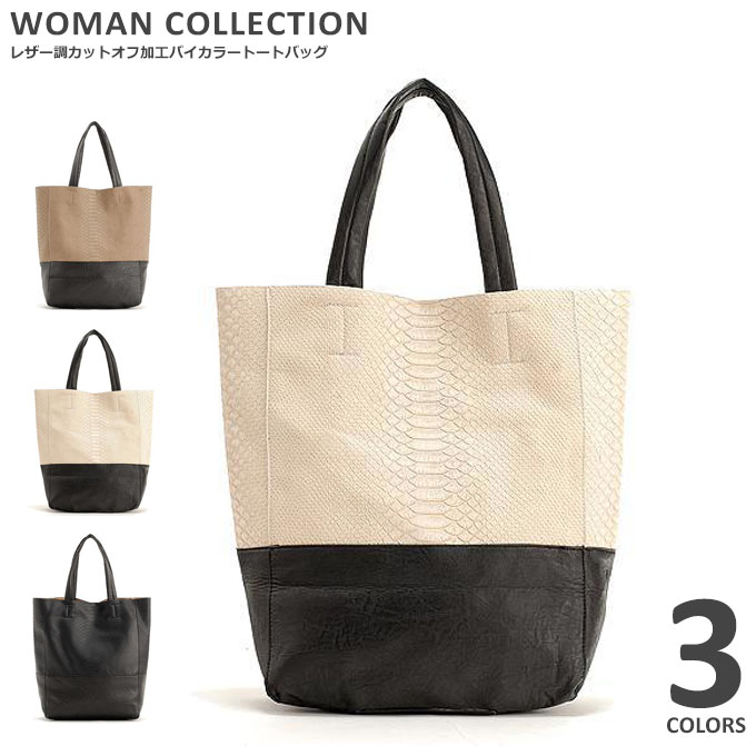 f8fd0ff531bb Nice large tote bag ladies leather bags large A4 faux leather by color  solid bag Tote tote bag leather leather zipper fashion cute Black Black  beige khaki ...