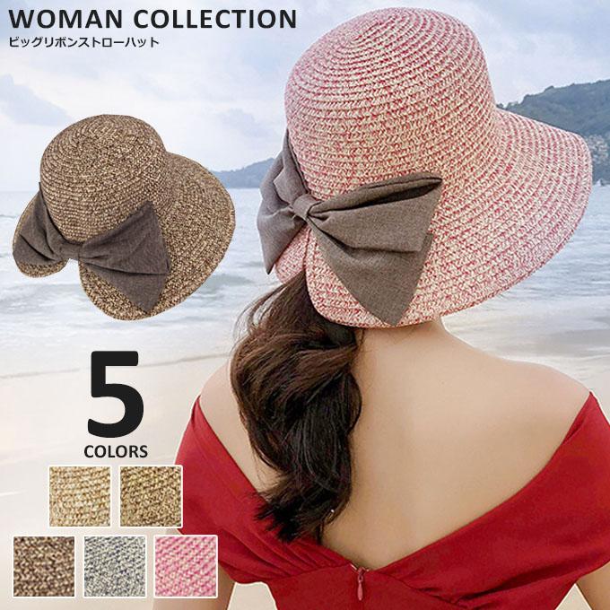 帽子 レディース 夏 UV 大きいサイズ つば広 麦わら ハット リボン ビッグリボン 紫外線 折りたたみ ブランド買うならブランドオフ ストローハット おしゃれ フリーサイズ 小顔 可愛い 日よけ 日焼け防止 ガード 春 母の日 お気に入 hat-034 アウトドア ぼうし