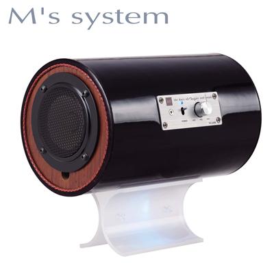 エムズシステム M'S System アンプ内蔵型波動スピーカー MS-ch307BLK シュエット! LED色 ブルー