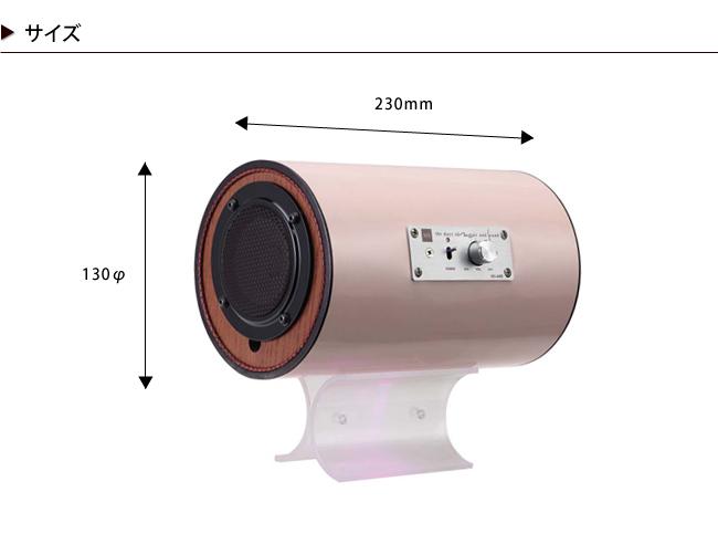 エムズシステム M'S System アンプ内蔵型波動スピーカー MS-ch307PNK シュエット! LED色 マゼンダ