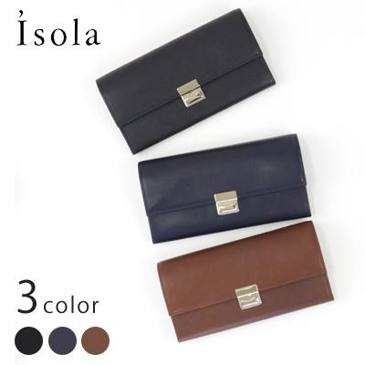 Isola(アイソラ) ギャルソンウォレット カリオカ 束入れ三段錠 4006【tohoku】