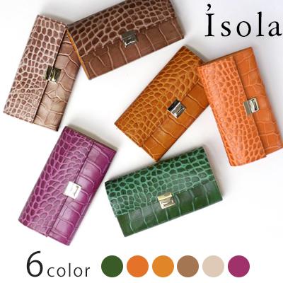 Isola(アイソラ) ギャルソンウォレット カロンガ 三段錠 6402【キャッシュレス還元対象】