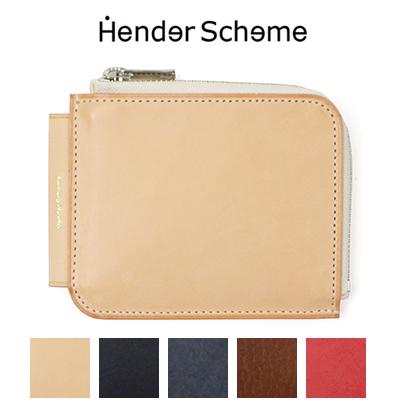 エンダースキーマ Hender Scheme Lパース L purse nc-rc-lps【キャッシュレス還元対象】