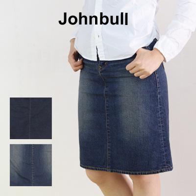 Johnbull(ジョンブル)デニムワークスカート AK631