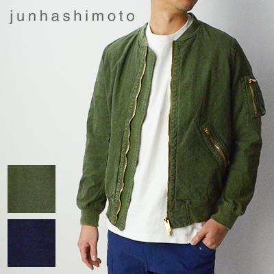 ジュンハシモトjunhashimoto タンカースジャケット TANKERS JACKET 1041910002 2019春夏