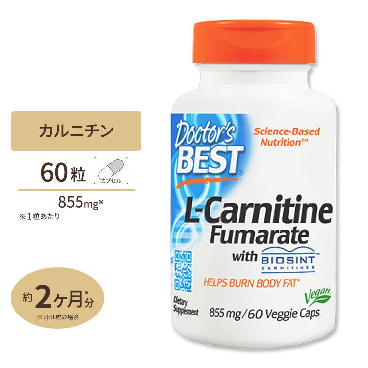 L-カルニチンフマル酸 新商品 885mg 60粒 Doctor's ドクターズベスト ※アウトレット品 BEST