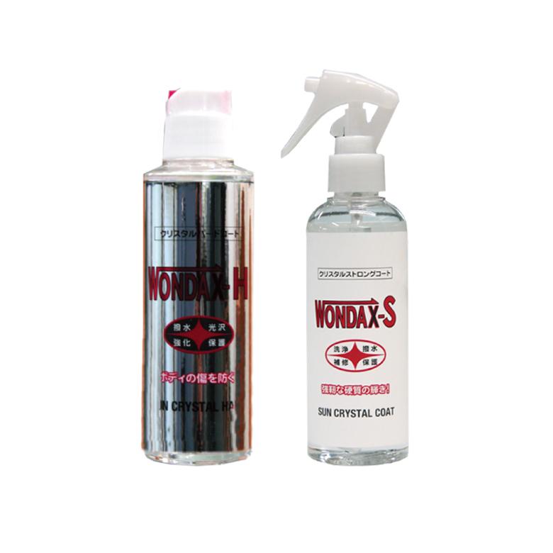 ガラスコーティング剤 セット WONDAX - S + H ワンダックス コーティング剤