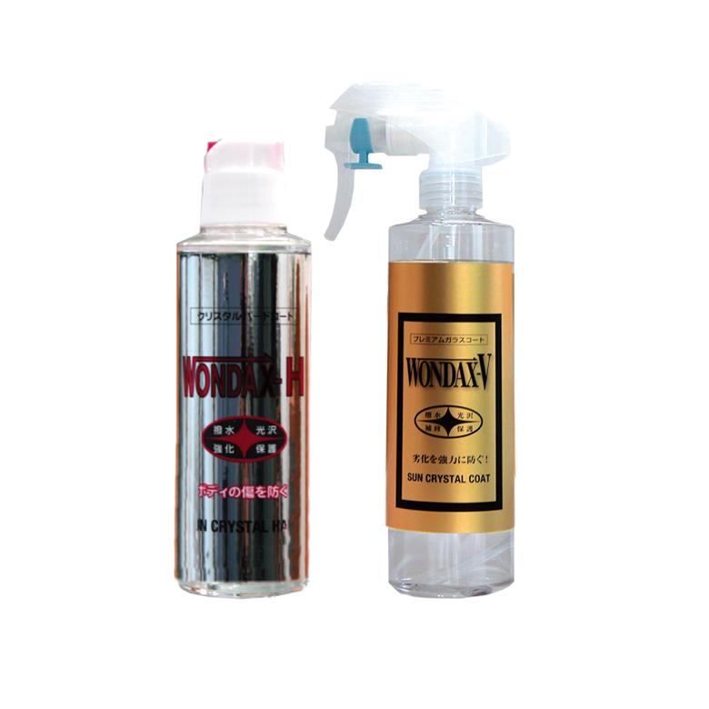 ガラスコーティング剤 セット WONDAX - V + H ワンダックス コーティング剤 プロ仕様