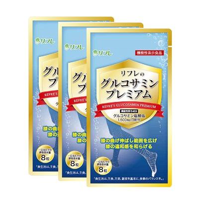[3個セット / リフレ] リフレのグルコサミンプレミアム 248粒 ×3個 [サプリメント] サプリ 送料無料 [サプリメント / 健康食品]