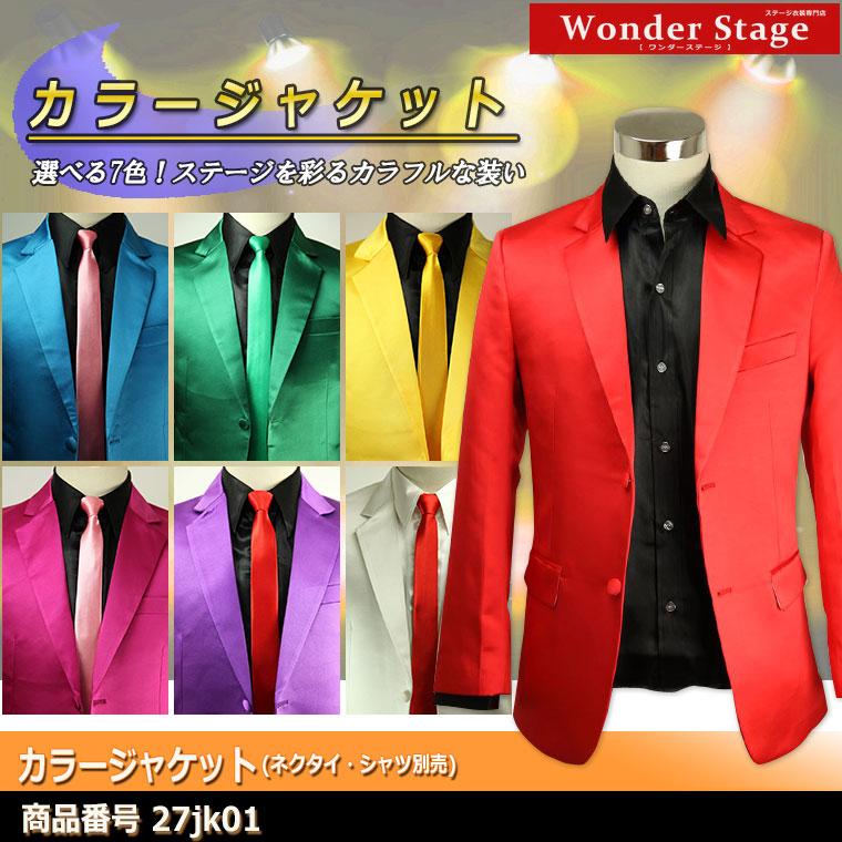 c612c2dd94a19 カラオケ、マジック、司会などステージ衣装として♪♪♪ ♪♪ご愛用頂いている定番のスタイル♪♪