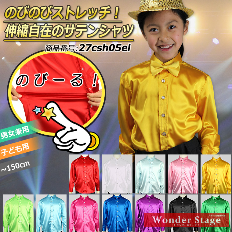 For Woman Shirt School 12 Age Kids Of And Dance Man Festival Use Combined Colors Clothes Ceremony Child Stretch Cloth Satin Coming bfY7mgyvI6