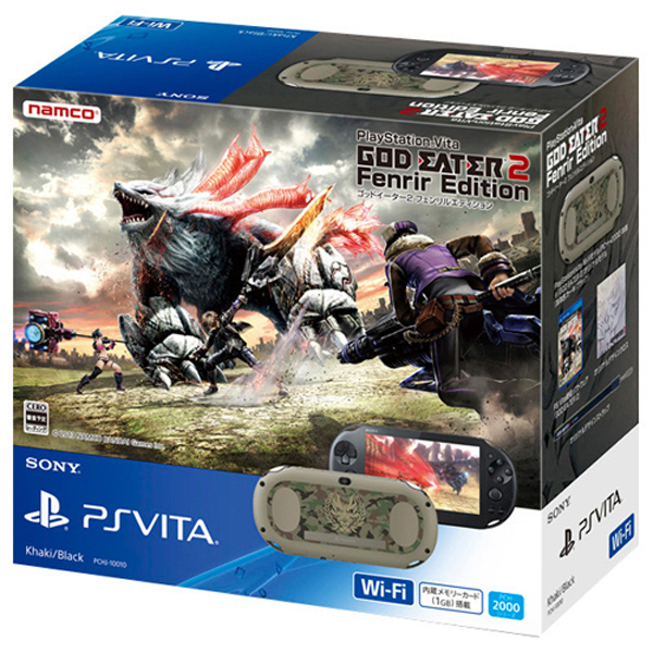 【中古】【本体箱説有り】PS Vita (2000)GOD EATER2 Fenrir Edition【4948872448710】