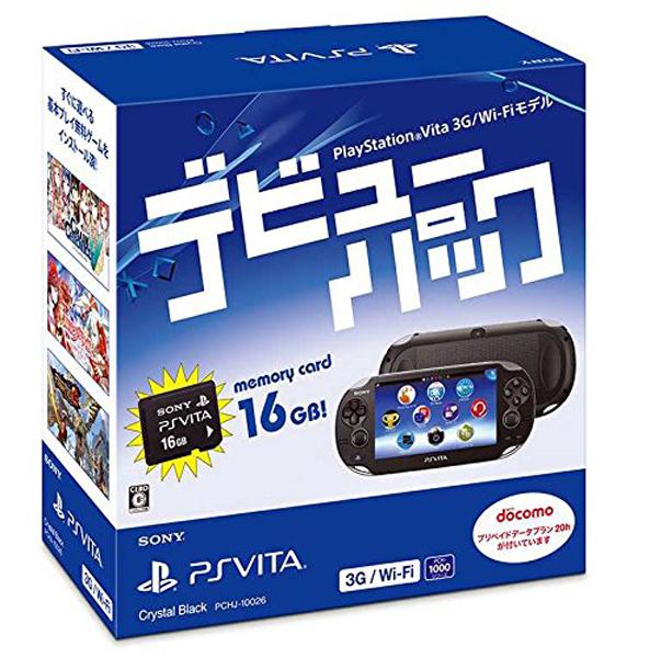 【中古】【本体 箱説有り、メモリーなし】PS Vita (1000)デビューパック 3G/Wi-Fiモデル ブラック(PCHJ-10026)【4948872448963】