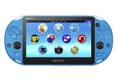 【中古】【本体 箱説有り、付属品欠品あり】 PS Vita (2000)Wi-Fiモデル(アクア・ブルー)【4948872414050】