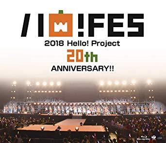 ハロー!プロジェクト/Hello! Project 20th Anniversary!! Hello! Project ハロ!フェス 2018 ~Hello! Project 20th Anniversary!! プレミアム~<Blu-ray>20190220