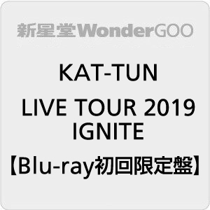 ●KAT-TUN/KAT-TUN LIVE TOUR 2019 IGNITE<Blu-ray>(初回限定盤)20200408