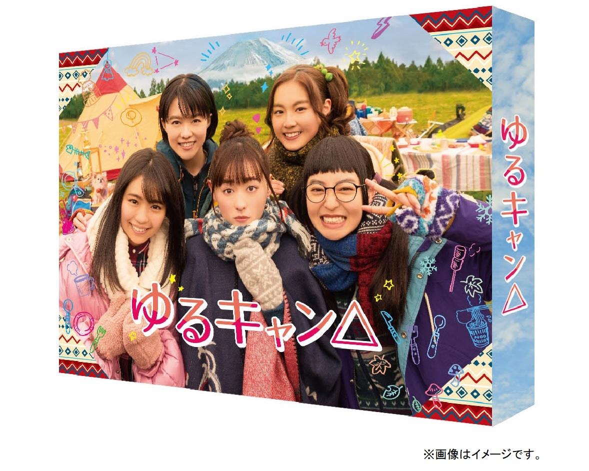 ゆるキャン△ DVD BOX<DVD>20201009