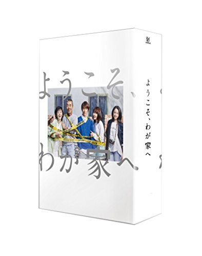 【中古】【BD】ようこそ、わが家へ Blu-ray BOX【相葉雅紀】