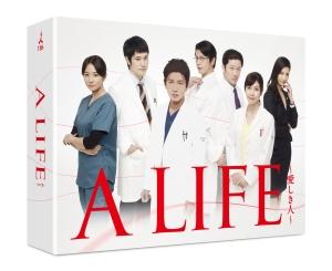 木村拓哉、竹内結子/A LIFE~愛しき人~ DVD-BOX<6DVD>20170726