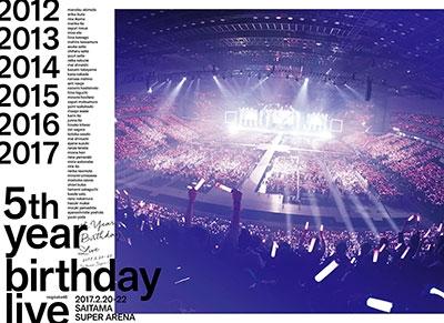 【オリジナル特典付】乃木坂46/5th YEAR BIRTHDAY LIVE 2017.2.20-22 SAITAMA SUPER ARENA<7DVD>(完全生産限定盤)[Z-7135]20180328