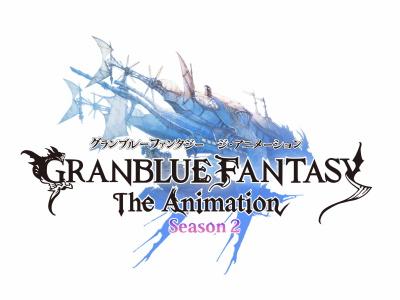 【全巻連動購入特典】GRANBLUE FANTASY The Animation Season 2 7<Blu-ray>(完全生産限定版)[Z-8709・8710]20200610
