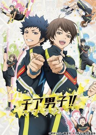 【先着特典付】TVアニメ/チア男子!! Blu-ray BOX<Blu-ray>[Z-7943]20190426