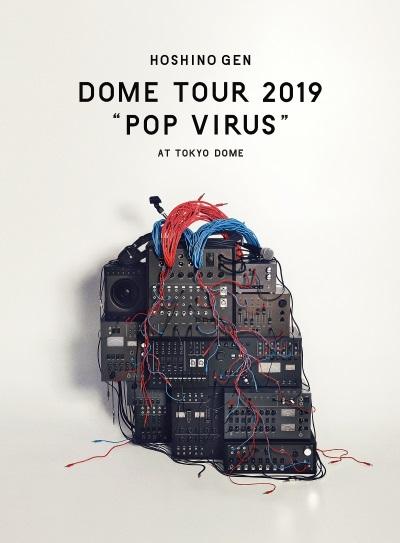 """【先着特典付】星野源/DOME TOUR """"POP VIRUS"""" at TOKYO DOME<2DVD+ブックレット>(初回限定盤)[Z-8360]20190807"""