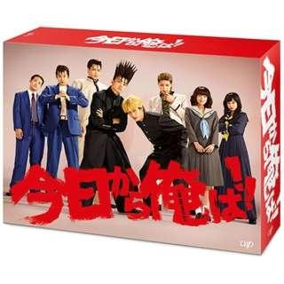 TVドラマ/今日から俺は!! DVD BOX<DVD>20190424